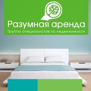 Аренда квартир и офисов Котельнича