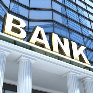 Банки Котельнича