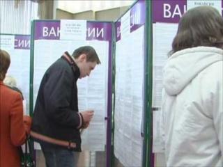 Центры занятости Котельнича