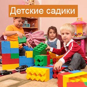 Детские сады Котельнича