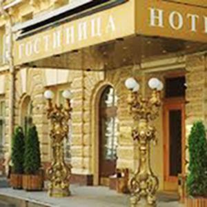 Гостиницы Котельнича