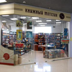 Книжные магазины Котельнича