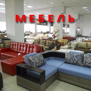 Магазины мебели Котельнича