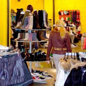 Магазины одежды и обуви Котельнича