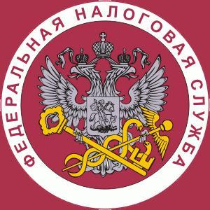 Налоговые инспекции, службы Котельнича