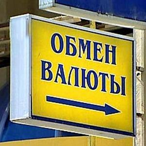 Обмен валют Котельнича