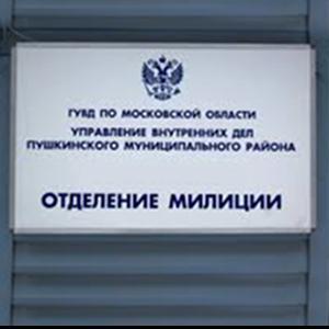 Отделения полиции Котельнича