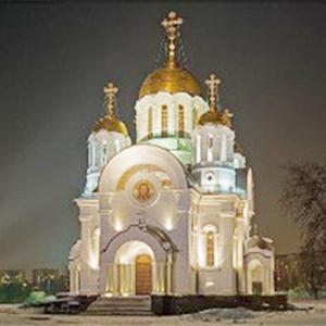 Религиозные учреждения Котельнича