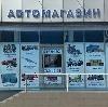 Автомагазины в Котельниче