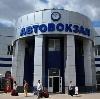 Автовокзалы в Котельниче