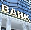 Банки в Котельниче