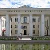 Дворцы и дома культуры в Котельниче