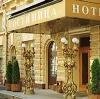 Гостиницы в Котельниче