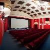 Кинотеатры в Котельниче