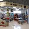 Книжные магазины в Котельниче