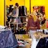 Магазины одежды и обуви в Котельниче
