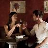 Рестораны, кафе, бары в Котельниче