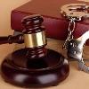 Суды в Котельниче