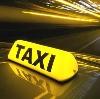 Такси в Котельниче